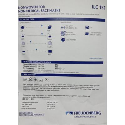 ILC 151 Vliseline - TIL MASKER - Hvid - 90x100 cm